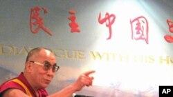 """达赖喇嘛在""""民主中国与未来西藏""""演讲"""