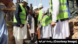 عبدالله عبدالله، رئیس اجرائیۀ افغانستان، این پروژه را تهدابگذاری کرد
