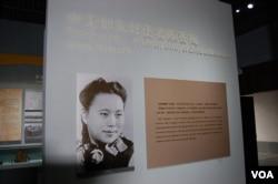展出的陈纳德遗孀陈香梅年轻时照片(美国之音林森拍摄)