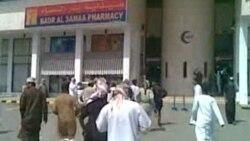 حمله نیروهای امنیتی عمان به معترضان
