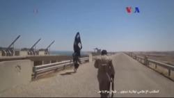 11 Eylül'de IŞİD Terör Kaygıları Arttı