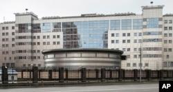 Moskova'daki GRU binası