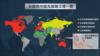 北京堅稱將拒絕海牙仲裁