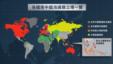 各國南中國海議題立場一覽