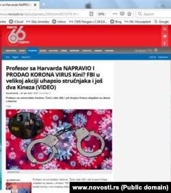 Tekst koji su na na svom vebsajtu objavile Večernje novosti