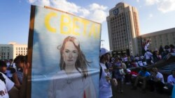 တုိင္းျပည္တာ၀န္လြဲေျပာင္းယူဖုိ႔ အသင့္ရွိေၾကာင္း Belarus အတုိက္အခံေခါင္းေဆာင္ေျပာ