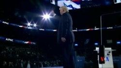 2016-03-22 美國之音視頻新聞: 美國總統參選人競相表示支持以色列立場
