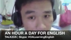 If You Had Just One Hour a Day to Learn English...