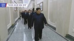 [전체보기] VOA 뉴스 2월 23일
