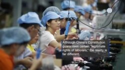 Concern About China's Labor Practices