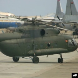 Helicóptero MI-17 da Força Aérea de Angola (foto de arquivo)