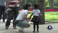 独生子女时代结束 北京市民怎么说
