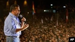 胡马拉6月5日在总统决选后在利马向支持者发表讲话