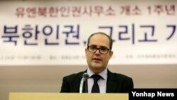타렉 쉐니티 유엔북한인권사무소 부소장이 24일 오후 서울 여의도 국회도서관 대강당에서 열린 유엔북한인권 서울사무소 개소 1주년 세미나에서 축사를 하고 있다.