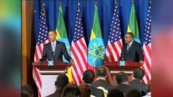 اوباما خواستار باز شدن فضای سیاسی در اتیوپی شد