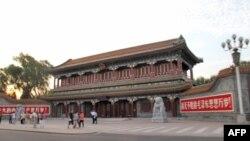 Kina se u političkim oglasima navodi kao izvor zla