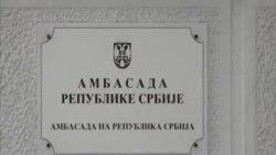 Анализа за мистериозниот спор Скопје - Белград
