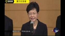 特别报道:香港政府与学生对话结束(1)