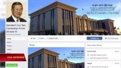 Ông Hun Sen bị cáo buộc mua 'likes' trên Facebook