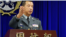 台灣國防部發言人陳中吉少將。(台灣國防部圖片)