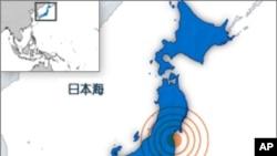 日本强震及环太平洋地区海啸预警
