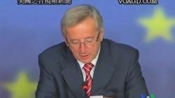 2011-10-04 美國之音視頻新聞: 歐元區財政敦促援助希臘決定