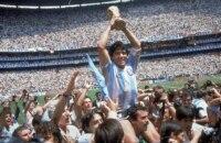 1986: Argentina.
