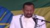 Muummichi Ministeeraa Abiy Ahimed Kibxata Hoogganoota paartilee Mormituu Waliin Wal Arguuf Jiru