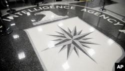 WikiLeaks ေဖာက္ထုတ္မႈ အေမရိကန္ေတြအတြက္ စိုးရိမ္ဖြယ္ရိွ