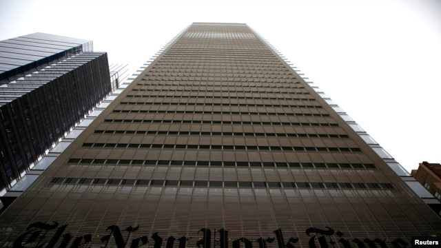 The New York Times building is seen in New York City in this February 7, 2013, file photo.