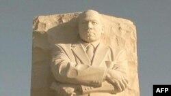 Spomenik Martinu Luteru Kingu u Vašingtonu