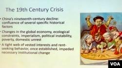穆尔哈恩教授在洛杉矶南加州大学介绍著作时说,十九世纪中国衰败的原因包括利益寻租现象。(2019年10月3日,美国之音,雨舟)