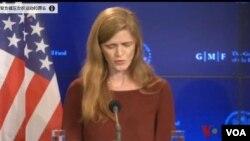 美國駐聯合國大使薩曼莎鮑爾批應致力於解決女權運動者提出的問題。