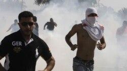 کميسيون دولت بحرين نتايج تحقيقات نقض حقوق بشر را منتشر کرد