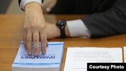 O zakonitosti rada u Komisiji za koncesije RS-a vodi računa sekretar kome je mandat, prema pravilima, istekao prije gotovo deset godina (Foto: CIN)