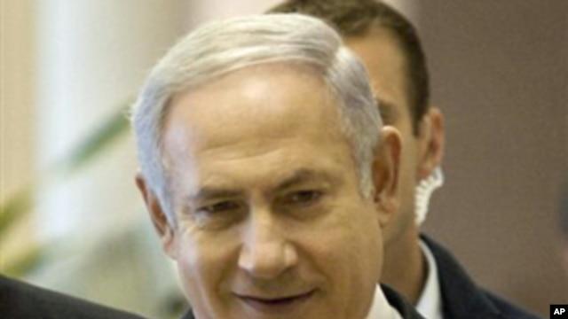 Israeli Prime Minister Benjamin Netanyahu (File Photo)