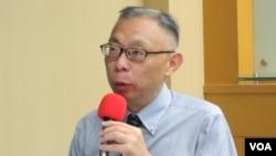 台湾师范大学政治系教授范世平