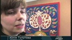 Гроші на кримські сувеніри дали у США