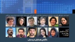 عفو بین الملل: روزنامه نگاران زندانی را آزاد کنید