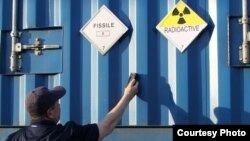 Highly enriched uranium removal from Vietnam (small)