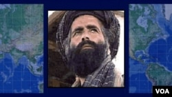Rewards For Fugitives: Mullah Omar