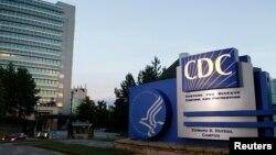 Zyrat qendrore të CDC-së në Atlanta, të shtetit Georgia