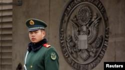 VOA连线(滕彪):美国务院为何点名批评中国人权?