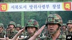 서북도서방위사령부 창설식에 참석한 사령부 장병들