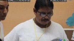CNVO-1595777 NICARAGUA ELECTION VO