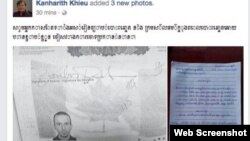 A photo shared on Twitter on May 23, 2017, shows Cambodia's information minister Khieu Kanharith posting on Facebook a full image of the passport of a foreign journalist of The Cambodia Daily. (Screenshot from Twitter)