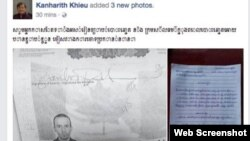 A photo shared on Twitter, on May 23, 2017, shows Cambodia's information minister Khieu Kanharith posting on Facebook a full image of the passport of a foreign journalist from the Cambodia Daily. (Screenshot from Twitter)