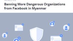 တိုင္းရင္းသားလက္နက္ကိုင္ ၄ ဖြဲ႔ Facebook ပိတ္ပင္ခံရ