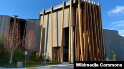 """The Art Preserve"", museum eksperimental baru di Sheboygan, Wisconsin (foto: Wikipedia)."