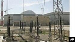 Shirin nukiliyar Iran